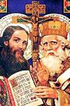Cirilo y Metodio, Santos