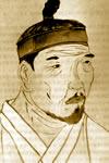Pedro Ch