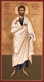 San Justino mártir